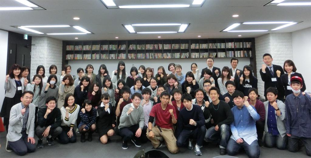 【東京・3/4 (水)】 コミュニケーション能力2級講座_集合写真