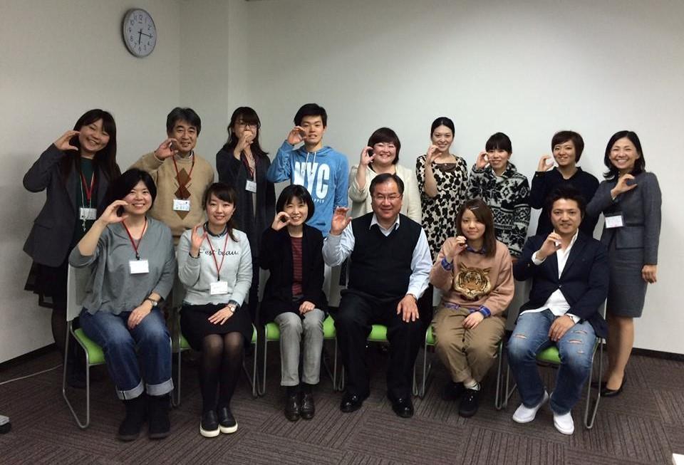 【福岡・3/15 (日)】 コミュニケーション能力2級講座_集合写真